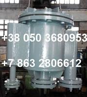 Изготовлен фильтр гидродинамический ОВГД25/20-4/005