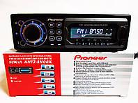 Автомагнитола Pioneer 1167 - USB+SD+AUX+FM (4x50W), фото 1