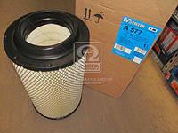 Фильтр воздушный ATLAS, BOMAG, DEUTZ (Производство M-Filter) A577