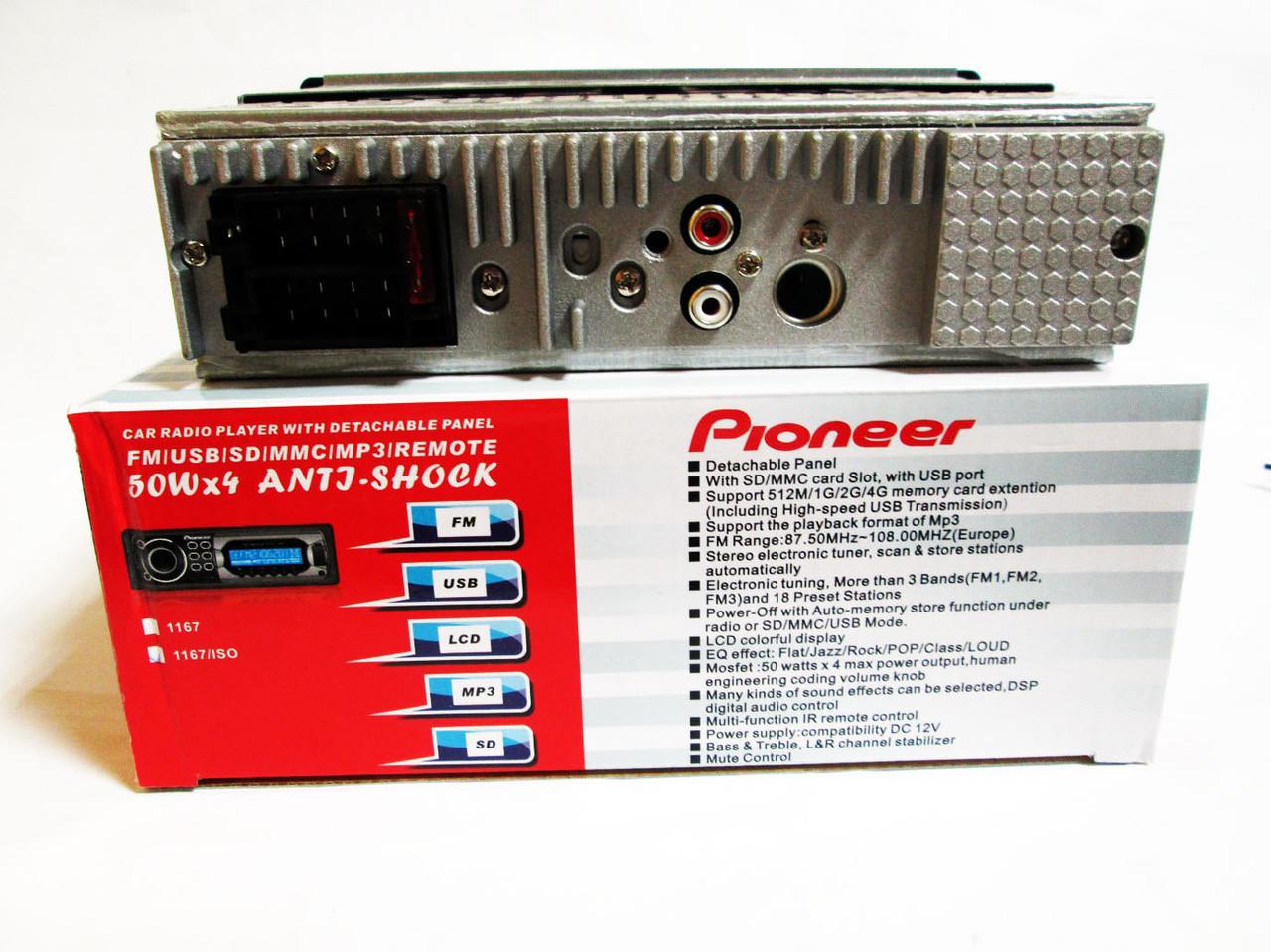 ... фото Автомагнитола Pioneer 1167 - USB+SD+AUX+FM (4x50W), ...
