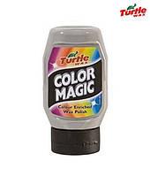 Полироль цветообогащающий Turtle Wax COLOR MAGIC серебристый 300мл FG6172/FG6486
