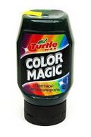 Полироль цветообогащающий Turtle Wax COLOR MAGIC темно-зеленый 300мл FG6168/FG6487