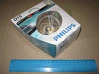 Лампа ксеноновая D1S X-treme Vision 85В, 35Вт, PK32d-2 4800К+/-600К (пр-во Philips) 85415XV2S1