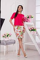 Женский Костюм юбка в цветочный принт
