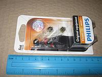 Лампа накаливания T10,5X43 12V 10W SV 8,5 Festoon 2шт blister (Производство Philips) 12866B2