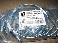 Хомут затяжной оцинкованый 60-80мм. Germany-Тип, 1 упаковка/20 штук  DKG-60-80/20