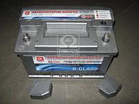 Аккумулятор   75Ah-12v B-CLASS  (276х175х190),R,EN640 6СТ-75A1