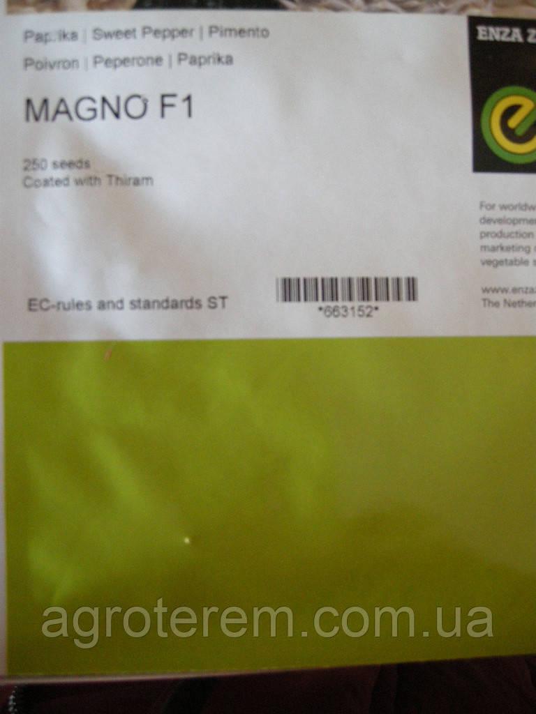 Семена перца Магно MANGO F1 250с