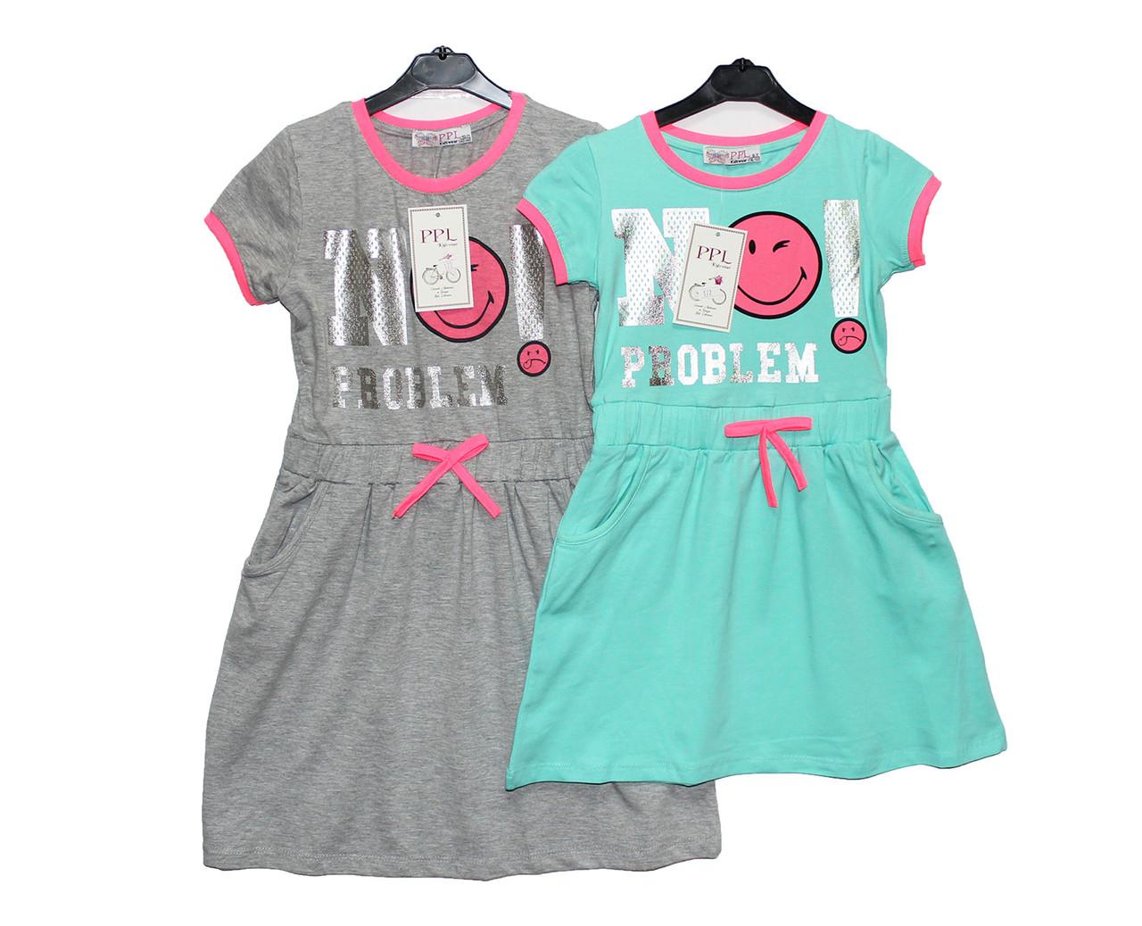 Платье детское подростковое трикотажное на лето PPL 172