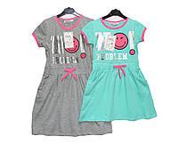 Платье детское подростковое трикотажное на лето PPL 172, фото 1