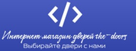 "Интернет-магазин ""the-doors"""