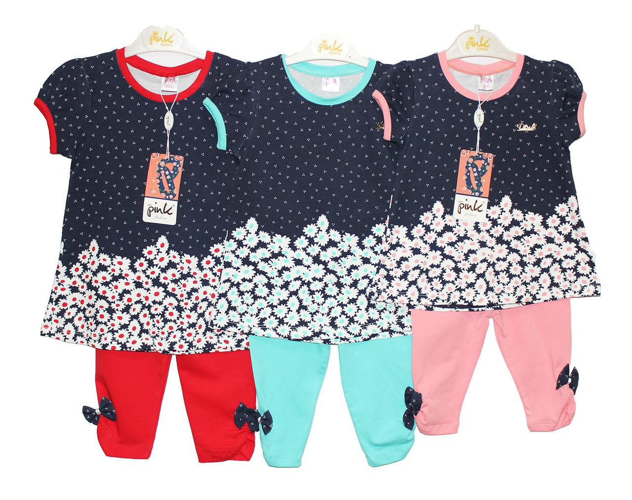 Костюмы детские трикотажные на лето для девочки Pink 9067
