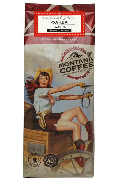 Руанда Montana coffee 500 г