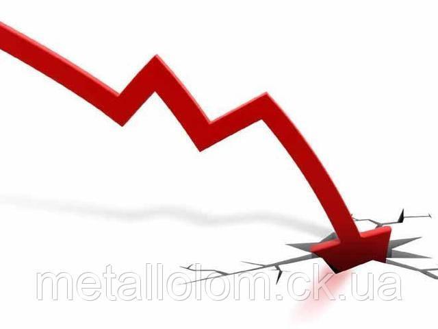 Цены на металлолом продолжается падение.