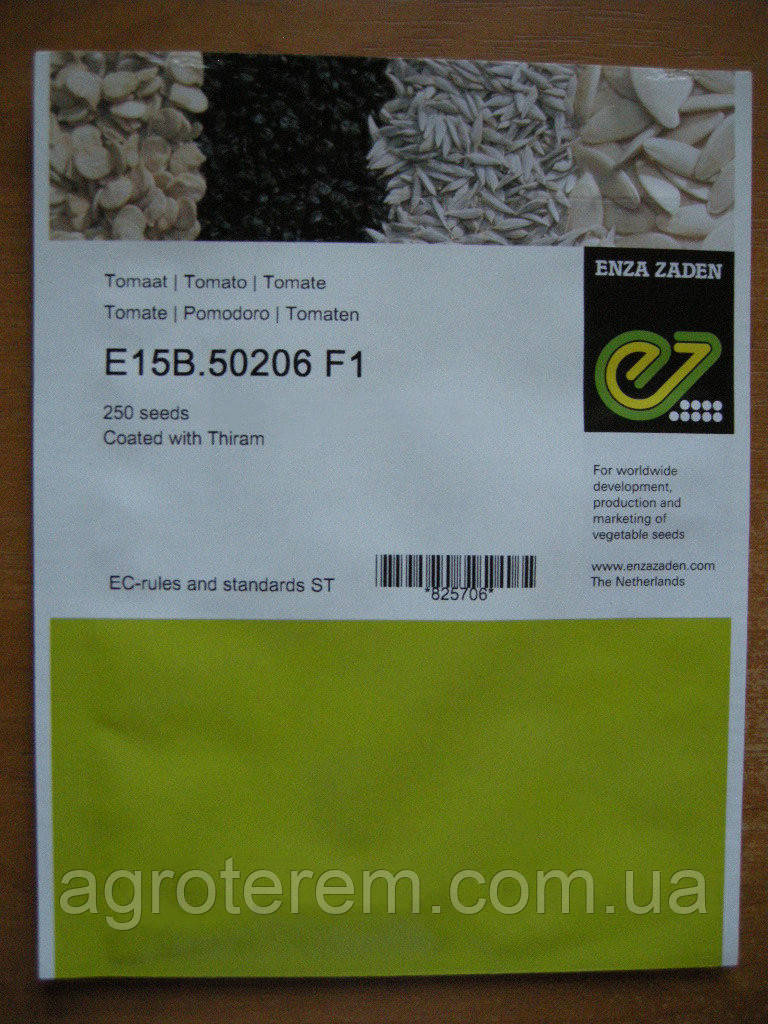 Семена томата Байконур F1 (Baikonur F1) (50 206) 250 с