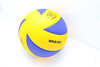 Мячь волейбольный Micasa 200