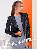 Женская куртка косуха Черный, 42