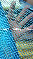 Сетка строительная армирующая фасадная штукатурная 145г\м2 - 5*5мм ( для наружных работ )