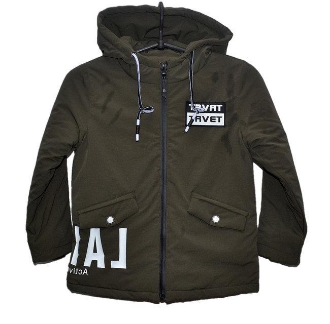 Куртка для хлопчиків демисезонна Стильна демісезонна куртка зі ... 3fd3633684e81