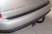 Фаркоп Ford Focus C-Max с 2004 г.