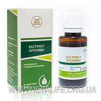 Крапивы экстракт - витаминное, при анемии, упадке сил, для улучшения состояния сосудов и кожи