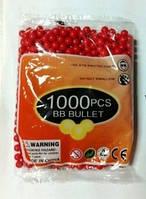 Пули для пневматического детского оружия 1000шт