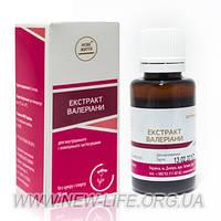 Экстракт валерьяны - успокаивающее средство при нервном возбуждении, мигрени, бессоннице