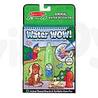 Волшебная водная раскраска Животные Melissa & Doug (MD15376)
