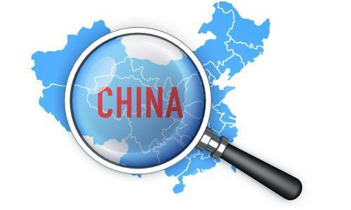 Поиск товара - 搜索商品在中國