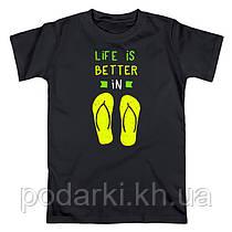 Яркая футболка для парня