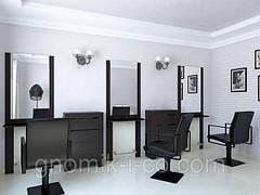 Рабочее место парикмахера и визажиста