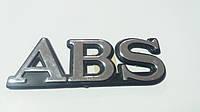 Эмблема(шильдик) логотипа  ABS 10,5 длина см,4 высота см