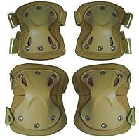 Наколенники налокотники штурмовые тактические набор Shell олива