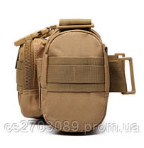 ad81d436e87c Max-market.com.ua | Сумка через плечо на пояс штурмовая тактическая ...