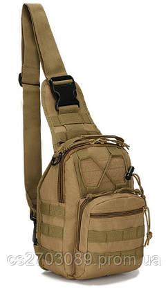 20d1acb85e75 Max-market.com.ua | Сумка через плечо штурмовая тактическая Battler ...