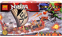 Конструктор Ninja Корабль Пиратов 31012