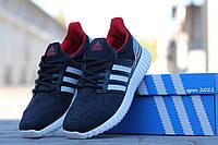 Мужские кроссовки Adidas Ultra Boost синие с белым