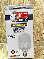 Светодиодная лампа Horoz Electric матовая  40W Е27 6400K