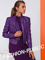 Женская куртка косуха Фиолетовый, 42