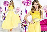 Яркое желтое платье из гипюра и шифона