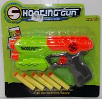 Пистолет с присосками 826-12