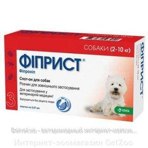 Фиприст спот-он капли на холку от блох, клещей и власоедов для собак 2-10 кг (1 пипетка)