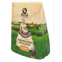 Сыр итальянский Parmigiano Reggiano Parmareggio (Пармезан) 22 мес. выдержки, 1 кг.