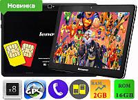 "Мощный Планшет 102X 10.1""  2GB + 16GB 3G GPS Android 5"