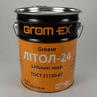 Смазка Литол-24 Grom-Ex 9 кг