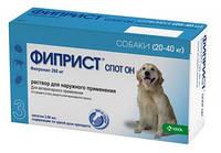 Фиприст спот-он капли на холку от блох, клещей и власоедов для собак 20-40 кг (1 пипетка)