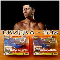 Лезвия для бритья Gillette Fusion Proglide (8) Распродажа со склада