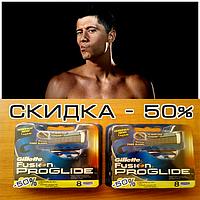 Лезвия для бритья Gillette Fusion Power Proglide Распродажа со склада