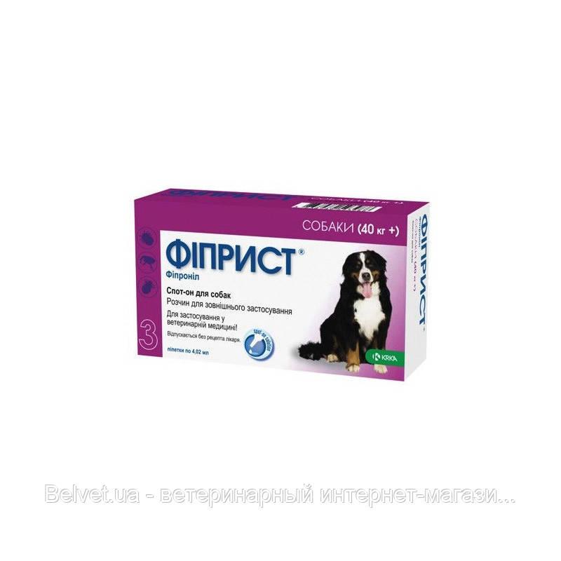 Фиприст спот-он капли на холку от блох, клещей и власоедов для собак от 40 кг (1 пипетка)