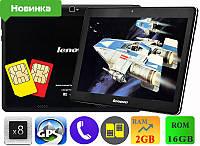"Планшет Телефон Навигатор LENOVO 102X 10.1""  2GB + 16GB 3G GPS Android 5 + Подарки"